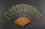 Fan presented by Henry Puyi, the last Emperor of China, to his tutor Sir Reginald Johnston (MS 381195)