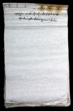 [Shan manuscript]