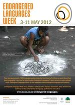 Sand Drawings of Vanuatu - Mike Franjieh
