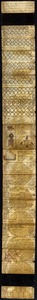 [Manual of astrological works] (MS 381239)
