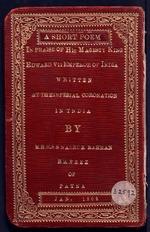 نظم اور مدح اعلی حضرت ادورد هفتم بادشاه سلطنت متحده (MS. 32592)