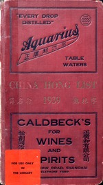 China Hong list