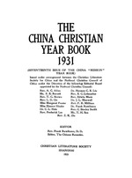 China mission year book