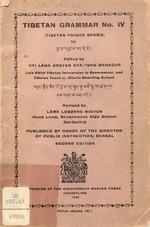 Tibetan grammar, no. IV