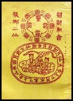 Hong Kong ma-Chang