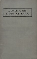 Guide to the study of Shan