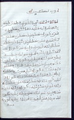 Stories for children in the Hausa language in Arabic script (MS 65472)