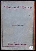 Maadanul mausiqi