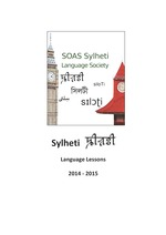 Sylheti language lessons