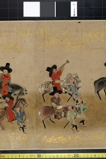 Procession of Korean Ambassadors [segmented]