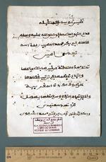Takhmīs al-ʿishrīnīyāt by Ibn Mahīb