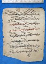 Poem by Muḥammad Sāliḥ bn Marḥūmi