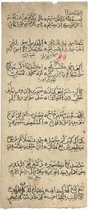 Al-Inkishafi (MS 373)