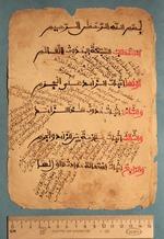[Short creed based on Umm al-Barāhīn by Muḥammad ibn Yūsuf al-Sanūsī (1437-1480) of Tlemcen]