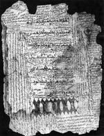 Imam Ibrahim Qur'an