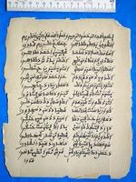 Qasidar a mu gode Badiwi Wahikl