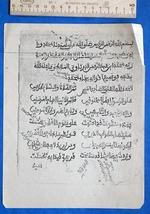 Al-Kawkabu al-Duri