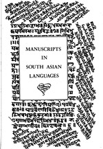 Handlist of the manuscripts in South Asian languages in the Library