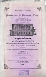 Nyaya-Kusumanjali Prakaranam
