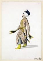 Bash satir, officier qui marche devant le Grand Seigneur