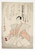 Commemorative portrait of the actor Sawamura Sōjūro III on his death