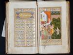Masnavi or Sihr ul Bayan [The Enchanting Story]