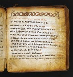 Gǝ'ǝz (Ethiopic) psalter with folios from the Mazmura Dāwit (Book of Psalms) and Wǝddāse Māryām (Praises of Mary)