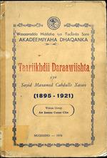 Taariikhdii Daraawiishta iyo Sayid Maxamed Cabdulle Xasan (1895-1921)