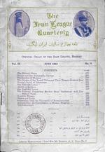 Iran League quarterly