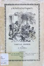 Tibetan primer