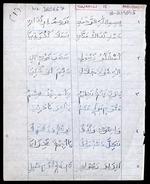 Maudhua (MS 380557a)