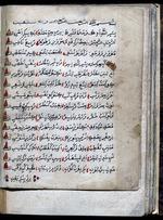 Utenzi wa Qatirifu (Wadi Isban) (MS 45022b)