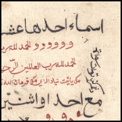 SOAS Home - Arabic Language Collections