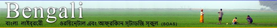 Bengali Resources