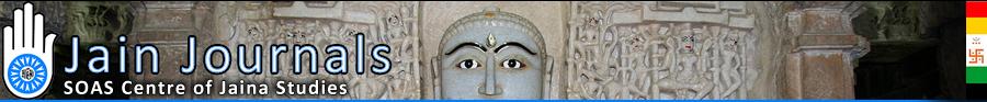Jain Journals