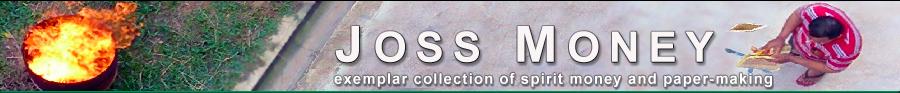 Joss Money Exemplar Collection