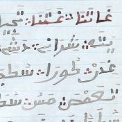 SOAS Home - Hausa Language Resources