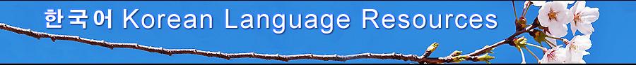 Korean Language Resources