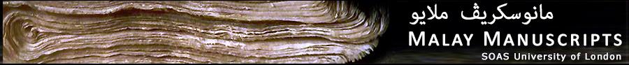 Malay Manuscripts