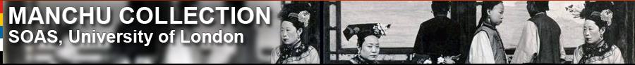 Manchu Collection