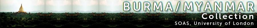 Burma/Myanmar Collection