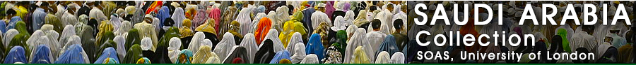Saudi Arabia Collection