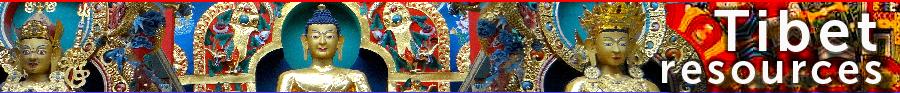 Tibet Resources