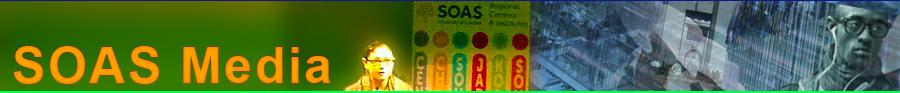 SOAS Media
