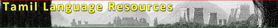 Tamil Language Resources