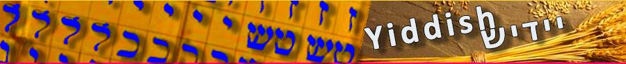 Yiddish language resources